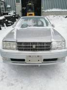 Цилиндр тормозной главный Toyota Crown [47201-30720]