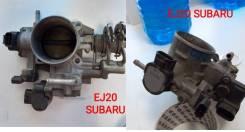 Дроссельная заслонка б/у EJ20 Subaru