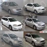 Дверь Toyota Corolla, Fielder, Allex, Runx разные цвета, без покраски