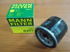 Фильтр масляный Mann W671 ( Германия ) Nissan Mazda Kia Subaru W671