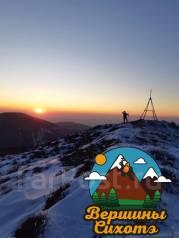 Гора Лысый Дед.