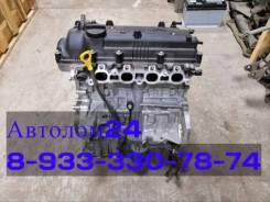 G4FG 1.6л, Киа/Хендай, Двигатель