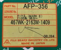 Колодки тормозные дисковые задние FBL AFP-356 комплект AFP356
