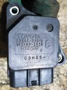 Датчик расхода воздуха Toyota [22204-22010] 22204-22010