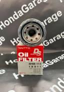 Фильтр масляный Honda Very many Nitto 4HM-113 4HM-113
