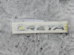 Эмблема крышки багажника Hyundai Creta 86310A0000