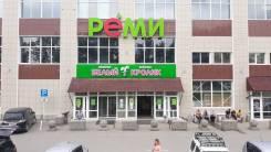 """Сменная работа в магазине """"РЕМИ"""""""