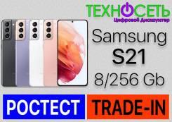 Samsung Galaxy S21. Новый, 256 Гб и больше, Красный, Серый, Фиолетовый, 3G, 4G LTE, 5G, Dual-SIM, Защищенный, NFC