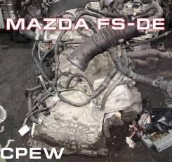АКПП Mazda FS-DE Контрактная | Установка, Гарантия, Кредит