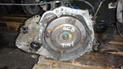 Акпп RE4F03B Nissan QG13
