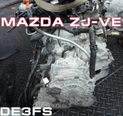 АКПП Mazda ZJ-VE Контрактная | Установка, Гарантия, Кредит