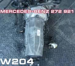 АКПП Mercedes-BENZ 272 921 Контрактная | Установка, Гарантия, Кредит