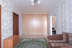 2-комнатная, улица Кубяка 6. Индустриальный, агентство, 48,1кв.м.