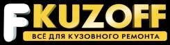 """Полировщик. ООО """"М-ПРО"""". Улица Базовая 5"""