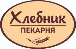 Кухонный работник. ООО АльянсГрупп. Улица Сафонова 34а