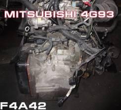 АКПП Mitsubishi 4G93 Контрактный | Установка, Гарантия, Кредит