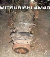 МКПП Mitsubishi 4M40 (дизель) Контрактная | Установка Гарантия, Кредит