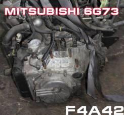 АКПП Mitsubishi 6G73 Контрактная | Установка, Гарантия, Кредит