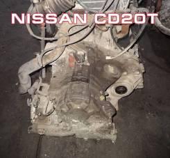 АКПП Nissan CD20T Контрактная | Установка, Гарантия, Кредит