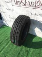 Dunlop Winter Maxx WM01, 175/65 R14