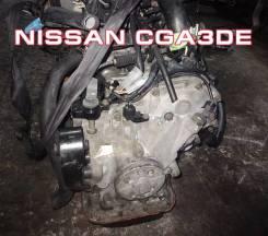 АКПП / CVT Nissan CGA3DE Контрактная | Установка, Гарантия, Кредит