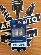 Светодиодная лампа T10 6000K Xtreme Philips 127996000KX2
