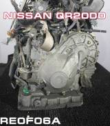 АКПП / CVT Nissan QR20DD Контрактная | Установка, Гарантия, Кредит