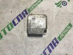 Блок SRS подушек безопасности Kia Magentis 2002 [959103C200] Седан Бензин 959103C200