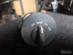 Кнопка блокировки дифференциала Chevrolet Trailblazer