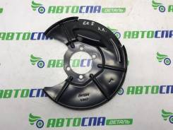 Пыльник ступицы колеса Mazda Cx-5 2017 [KD4526271] Кроссовер 2.5, задний левый KD4526271