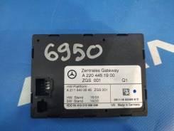 Блок шлюзов ZGS / ZGW Mercedes-Benz S350 2004 [А2204451900] W220 112.972