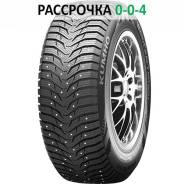 Kumho WinterCraft Ice WI31, 225/50 R17 98T