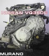 АКПП Nissan VQ35DE Контрактная | Установка, Гарантия, Кредит