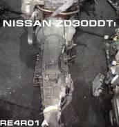 АКПП Nissan ZD30DDTi Контрактная | Установка, Гарантия, Кредит
