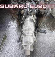 АКПП Subaru EJ20TT Контрактная | Установка, Гарантия, Кредит
