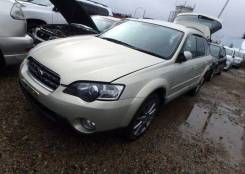 Бампер передний Subaru Outback BP-9/BPE до рестайлинг