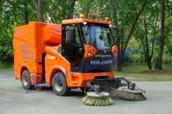 Кургандормаш УКМ-2500. Вакуумно-уборочная машина УКМ-2500M, 3 769куб. см.