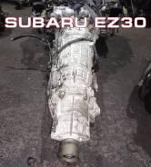 АКПП Subaru EZ30 Контрактная | Установка, Гарантия, Кредит