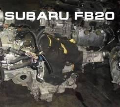 АКПП Subaru FB20 Контрактная | Установка, Гарантия, Кредит