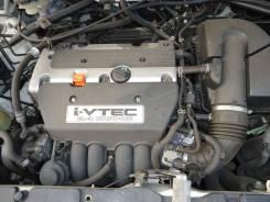 Двигатель Honda Crv RD7 K24A 2005