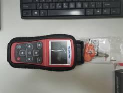 Датчики давления в Шины на любой автомобиль MXSENSOR433MS