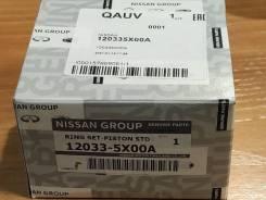 Кольца поршневые Nissan Cabstar [120335X00A] F24M YD25DDTI 120335X00A