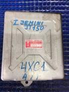 Блок управления efi Isuzu Gemini [8941652133] JT150 4XC1 8941652133
