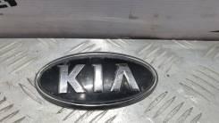 Эмблема Kia Rio 3 2013 [863101G100] UB G4FC, передняя 863101G100