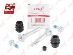 Ремкомплект направляющих тормозного суппорта, шт LYNXauto BC2021 BC2021