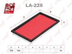 Фильтр воздушный LA228 LX1929