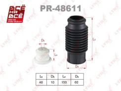 Пыльник пластиковый с пенополиуретановым отбойником амортизатора универсальный 12 мм, шт LYNXauto PR48611 PR48611