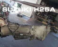 АКПП Suzuki H25A Контрактная | Установка, Гарантия, Кредит