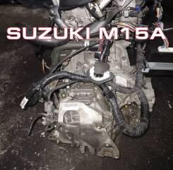 АКПП Suzuki M15A Контрактная | Установка, Гарантия, Кредит