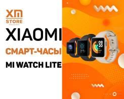 Xiaomi Mi Watch Lite. GPS, IP68